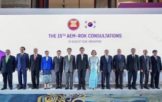 Group Photo_15th AEM - ROK Consultations
