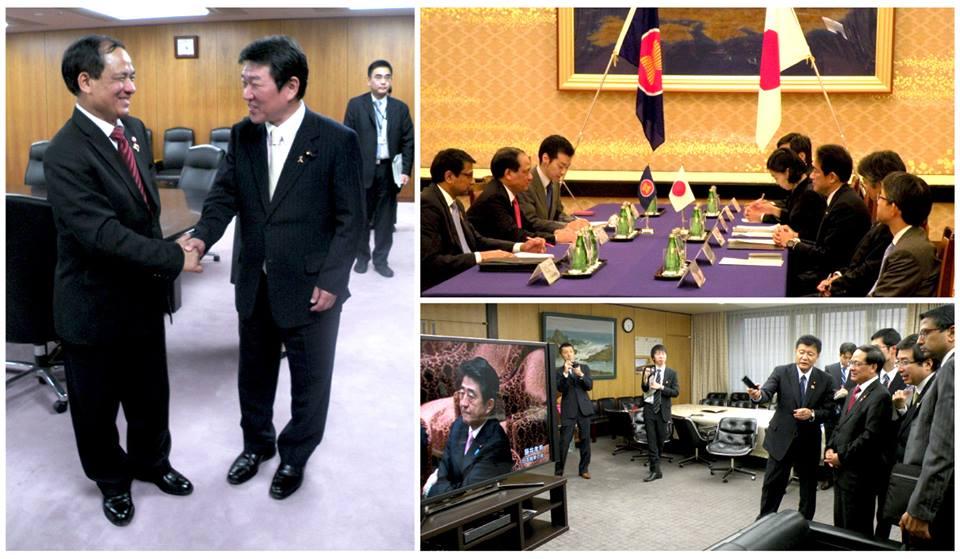 ASEAN-Japan